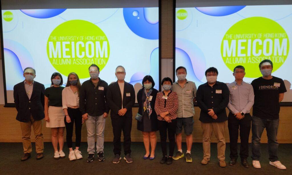 Meicom welcome reception